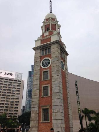 Former Kowloon-Canton Railway Clock Tower : 钟塔