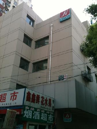 Jinjiang Inn (Beijing Anzhenli): 锦江之星