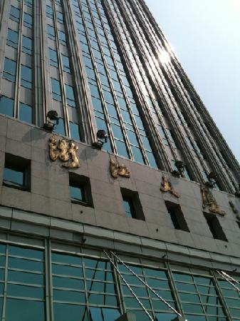 Beijing Zhejiang Hotel : 浙江大厦
