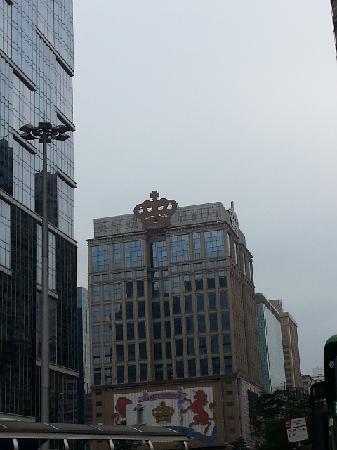 Grand Emperor Hotel: 英皇娱乐