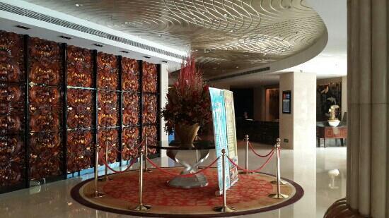 International Hotel: 大堂