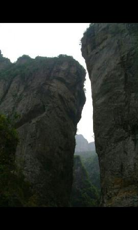 Mt.Yandang Resort: 雁荡山显圣门