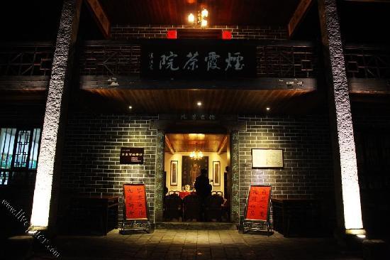 Nanyue Yanxia Tea Courtyard