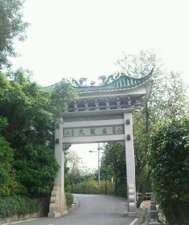 Jiulong Fountain: 牌坊