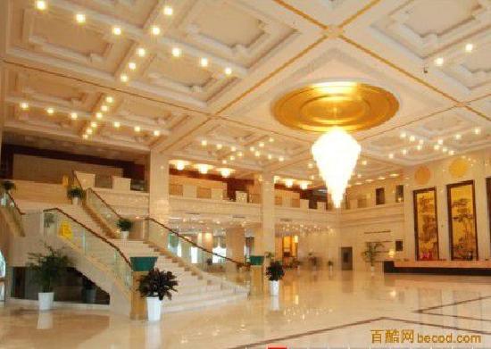 Daqian International Hotel: 酒店大堂