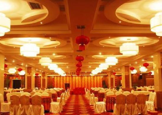 Daqian International Hotel: 宴会厅