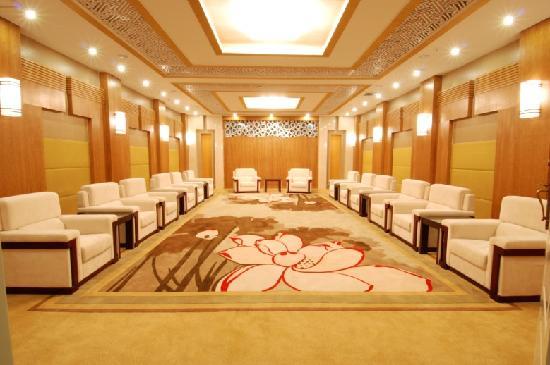 Daqian International Hotel: 会议室