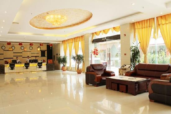 Daoshang Business Hotel: 大堂