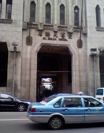 Aiqun Hotel: 爱群大酒店
