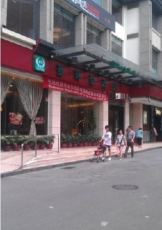 St.Martin Hotel: 圣玛登酒店