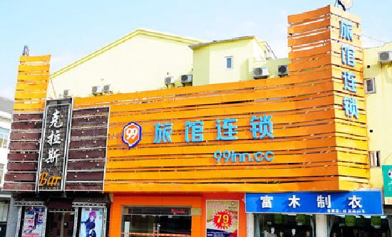 99 Hotel Kunshan Tinglin Park
