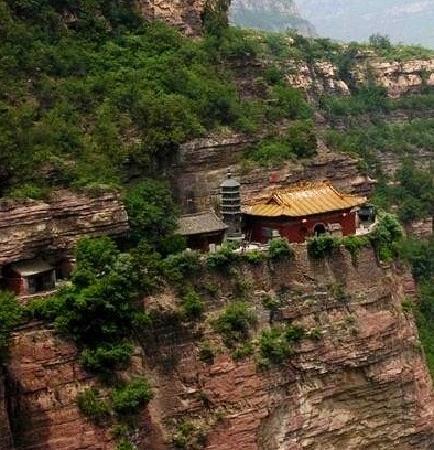 Fuqing Temple