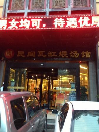 MinJian Wa Gang WeiTang Guan (XiShaoMen)