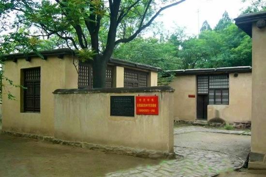 Xibai Hillside : 西柏坡
