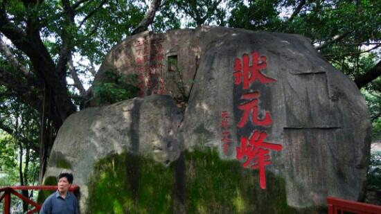 Yushan Mountain: 于山