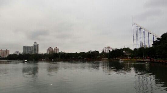 Zuohai Park: 左海公园