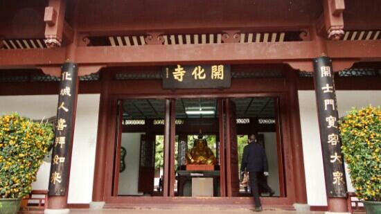 Xihu Park of Fuzhou: 福州西湖公园