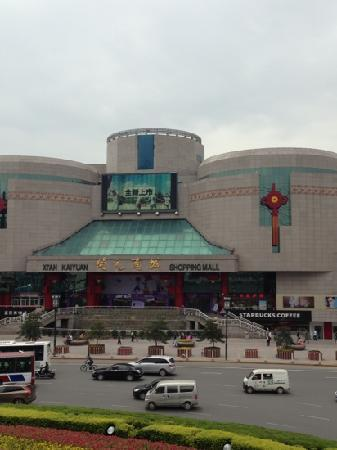 Kaiyuanshangcheng Mall