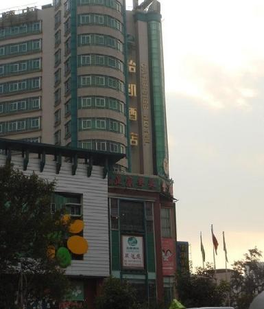 Carefree Hotel: 怡凯酒店