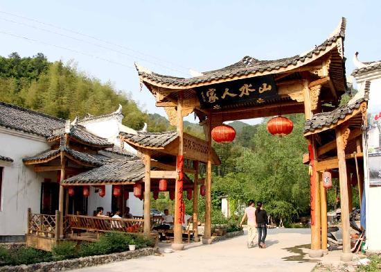 Guodong Shanshui Hotel