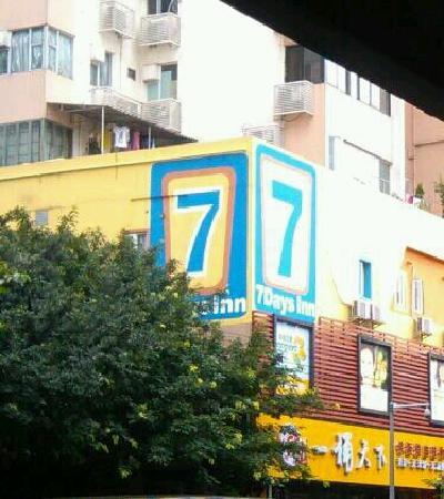 guangzhou tao fu hotel 2018 prices reviews china photos of rh tripadvisor com au