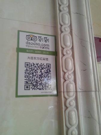 Ru Yi Express Hotel: 到到品牌联盟照片