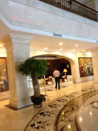 Beijing Zhejiang Hotel : 大厅