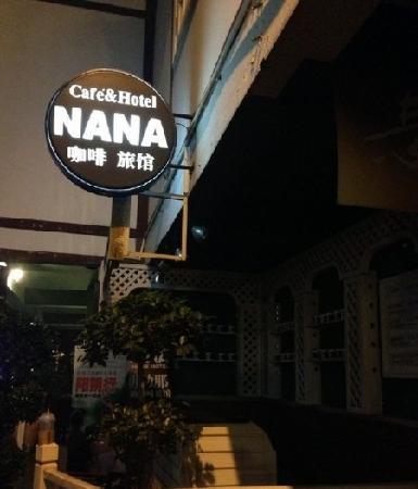 Nana Inn (Yangshuo West Street): 环境