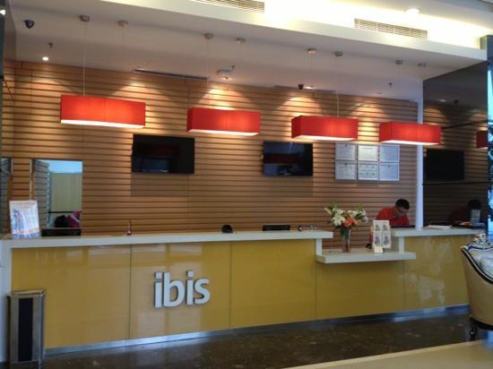 Ibis Hotel Qingdao Chengyang Road: ibis大堂