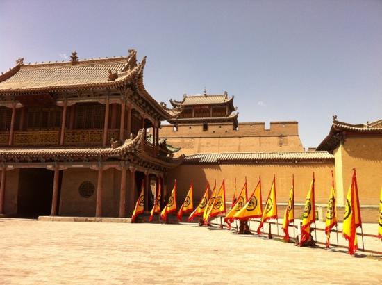 Jiayuguan Fortress: 嘉峪关