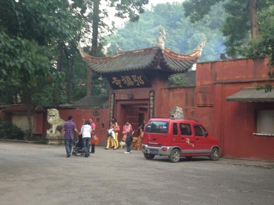 Hongfu Temple: 正门