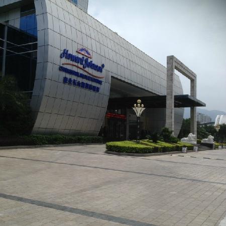 Howard Johnson Changshan Lake Plaza Changle: outdoor