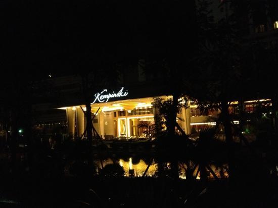 ShenZhen SiJi Restaurant (KaiBinSiJi Hotel): 凯宾斯基酒店
