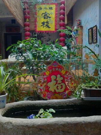 Shanshuiyuan Hostel: 山水缘客栈