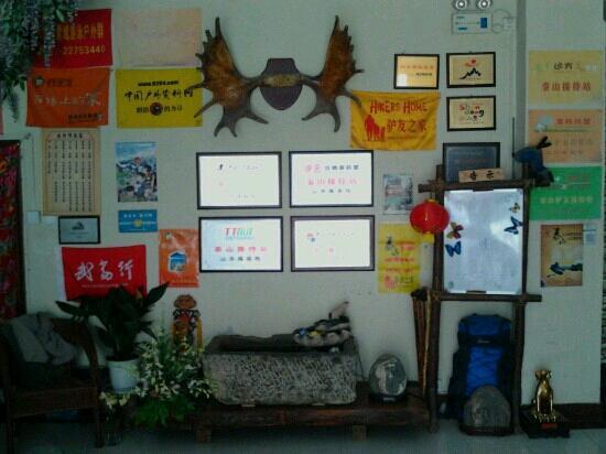 Shanshuiyuan Hostel: 这是客栈的大厅
