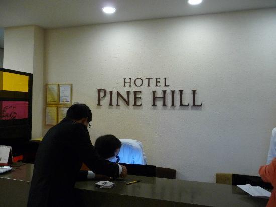 Pinehill Resort