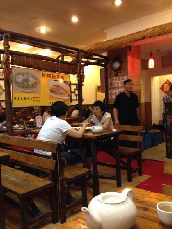 HongLaJiao Xiang CaiGuan (FanYu)