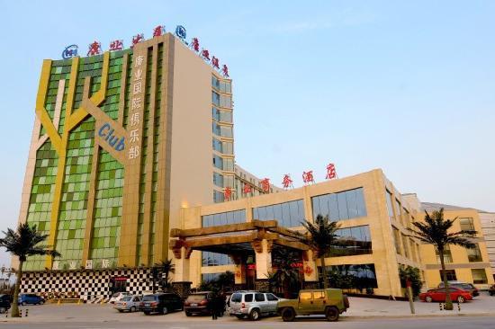Kangye Hotspring Business Hotel