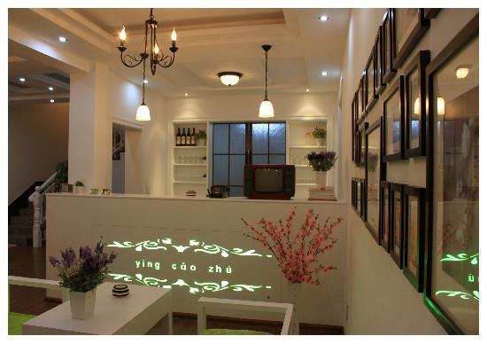Xitang Yingcaozhu Country Villa Hostel