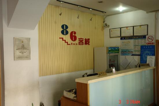 Tianshuiyuan 86 Hostel : 86客栈前台