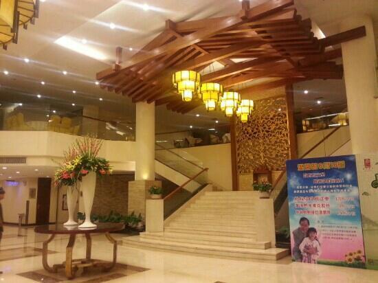 Royal Hotel : 御景酒店大堂