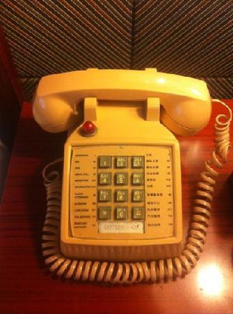 โรงแรมพาร์ค: 客房里的老式电话