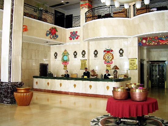 Shang Ba La Hotel: 酒店大厅