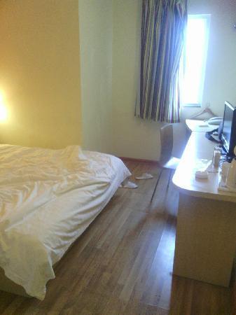 7 Days Inn Shiyan Gongyuan Road: 房间还算明亮