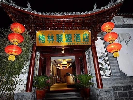 GreenTreen Alliance Lijang Gucheng Hanbang Haoyuan