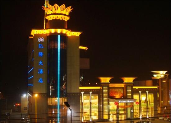 Yilong Grand Hotel: 酒店外景