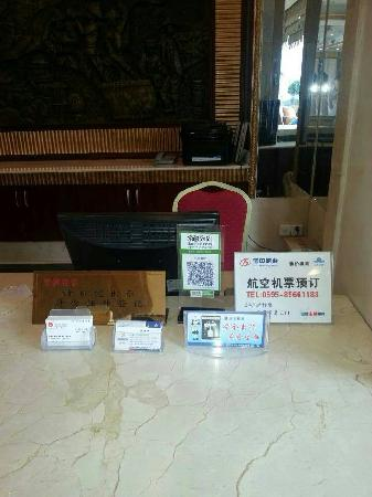 Nanyuan Hotel : 南苑酒店
