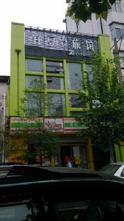 Yidou Youth Hostel : 宜豆