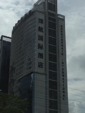 Shenzhenair International Hotel: 深航国际酒店