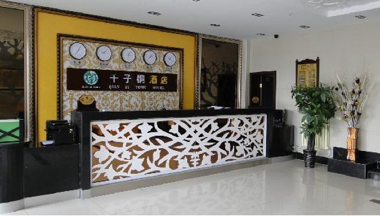 Qianzitong Hotel Beijing Songyuan